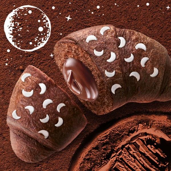 Pan di Luna